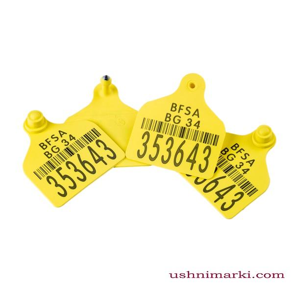 Визуален комплект ушни марки за крави, говеда (ЕПЖ)