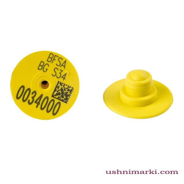 Ушни марки  - Жълти (за свине)